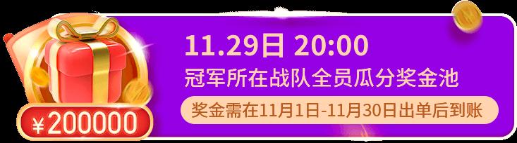i云保双11淘保节-2020年双11保险活动